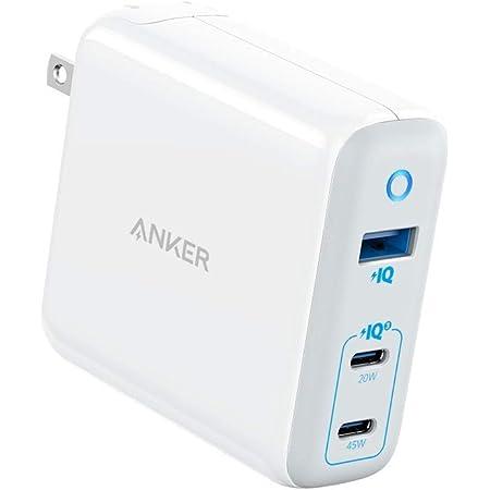 Anker PowerPort III 3-Port 65W Elite (PD 充電器 3ポートUSB-C 急速充電器) 【PPS規格対応 / PD対応 / GaN(窒素ガリウム)採用 / PowerIQ 3.0 (Gen2) 搭載 / PSE認証済】MacBook iPad iPhone 12他 Galaxy Pixel その他各種USB機器対応