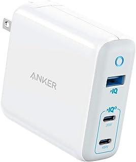 Anker PowerPort III 3-Port 65W Elite (PD 充電器 3ポートUSB-C 急速充電器) 【PPS規格対応 / PD対応 / GaN(窒素ガリウム)採用 / PowerIQ 3.0 (Gen2) 搭載 / PS...