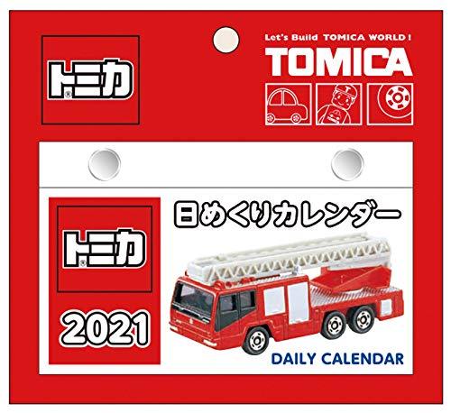 『新日本カレンダー 2021年 カレンダー 壁掛け トミカ 日めくりカレンダー NK8820』の1枚目の画像