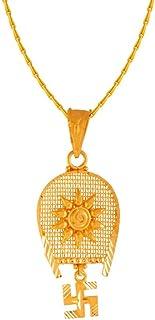 P.C. Chandra Jewellers 22k (916) Yellow Gold Pendant for Women