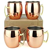 PG Copper/Rose Gold Plated Stainless Steel Moscow Mule Mug - Bar Gift Set 4 - Factory Direct (19 oz) - Authentic Traditional Design - Smooth Finish Original Brass Handle!