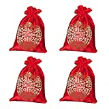 7x5.2inches Good Luck Fortune Drawstring Bag Gift Bags Chinese Silk Embroidered Brocade Bag Jewelry Product Packing Pouch Wedding/Christmas Gift Bag