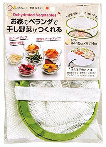 ダイヤコーポレーション『干し野菜バスケット』
