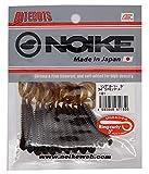 Noike Ring Curly 7,6 cm 1,1 g – 12 jigs de goma para pesca de perca y lucioperca, cebo para perca, cebo de goma, color cinnamon Blue Flake