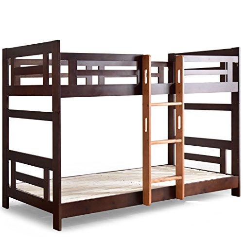 タンスのゲン二段ベッド【耐荷重1段につき約300kg!縦はしごで省スペース】シンプルデザイン頑丈フレーリ本体ダークブラウン×はしごライトブラウン4960000202【大型商品】