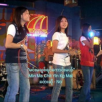 Min Ma Chit Yin Kg Mal