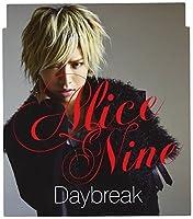 Daybreak(初回限定盤)-HIROTO ver.-