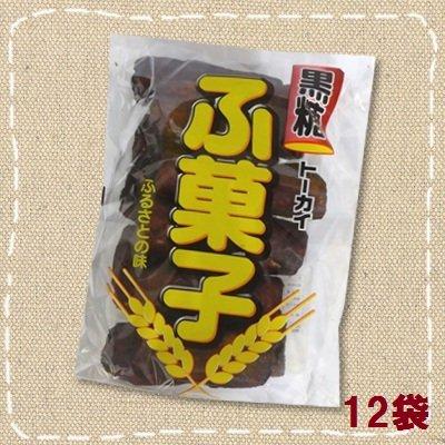 トーカイフーズ『黒糖ふ菓子』