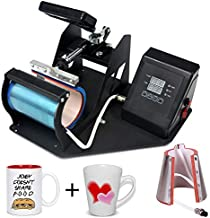 Blue, 33.5 Heat Press Transfer Sublimation Machine Dual Digital for Cup Coffee Mug 11oz and 12oz Mug Heat Press Machine//Heat Transfer Machine//Mug Printing Machine DIY Cup/