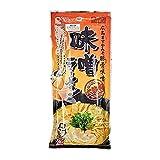 Fukuyama Hiroshima Masuyamiso Miso Ramen japonés seco Ramen fideos con base de sopa 250g - Fideos con base de sopa para 2 porciones.