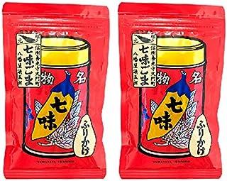 八幡屋礒五郎 七味ごま 袋入 60g ×2袋セット