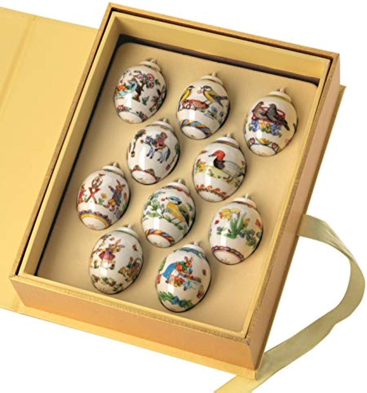 Hutschenreuther Sammelthemen 2019 Setzkasten 10 Mini-Eier Sonderotition - Limitierung  2000 Exemplare Weltauflage