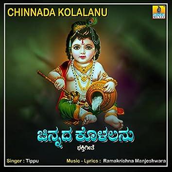 Chinnada Kolalanu - Single