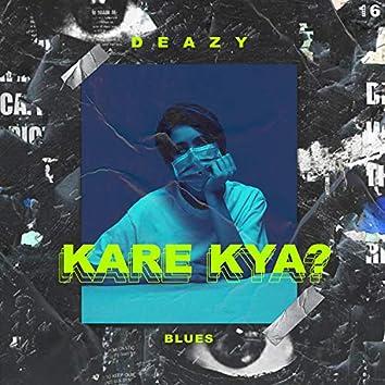 Kare Kya