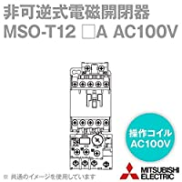 三菱電機 MSO-T12 0.5A AC100V 1a1b 非可逆式電磁開閉器 (操作電圧 AC100V) (補助接点 1a1b) (ねじ、DINレール取付) NN