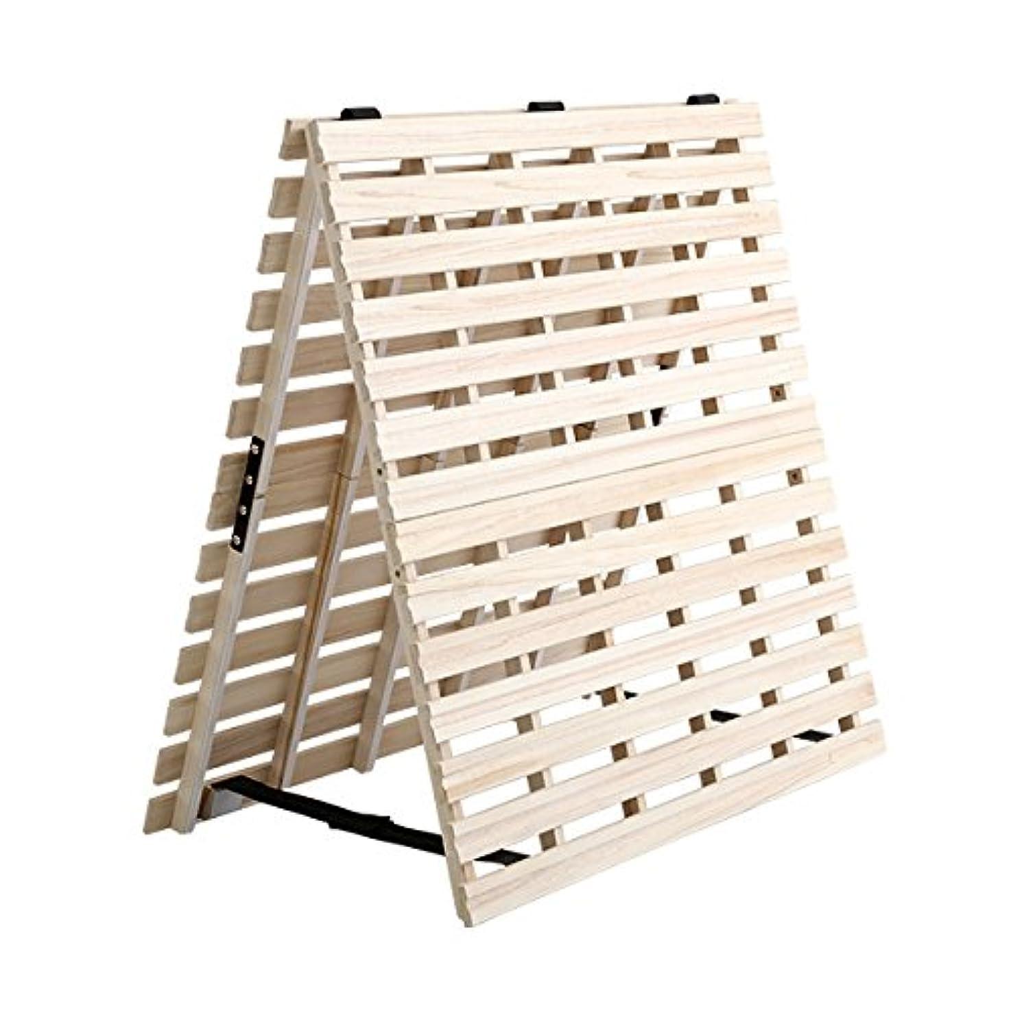 髄足音王室すのこマット すのこベッド 2つ折り式 桐仕様(シングル)【Coh-ソーン-】 ベッド 折りたたみ 折り畳み すのこベッド 桐 すのこ 二つ折り 木製 湿気
