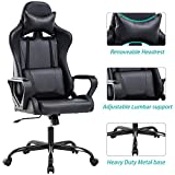 Gaming Desk Chair Home Office Chair High Back Computer Chair Ergonomic Heavy Duty PU Leather PC Racing Chair with Lumbar Support & Headrest Rolling Adjustable Swivel Task Chair for Women Men, Black