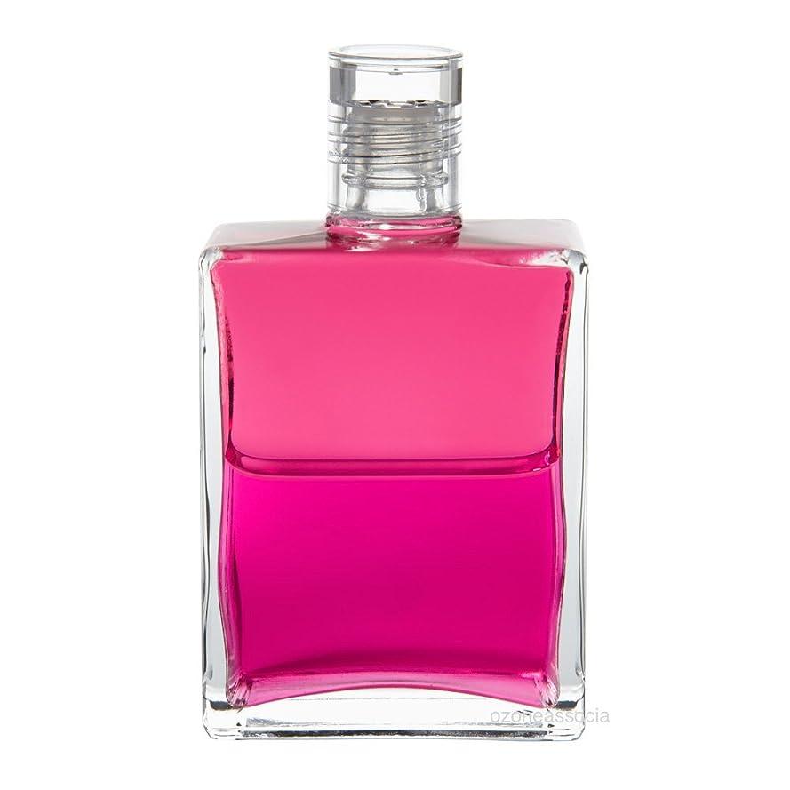 ほのか予報不規則なオーラソーマ ボトル 67番  天上からの愛 (マゼンタ/マゼンタ) イクイリブリアムボトル50ml Aurasoma