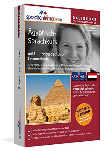 Sprachenlernen24.de Ägyptisch-Basis-Sprachkurs: PC CD-ROM für Windows/Linux/Mac OS X + MP3-Audio-CD für MP3-Player. Ägyptisch lernen für Anfänger.