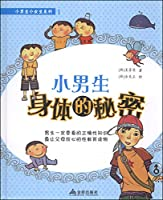 Small boy little girl series (1) : the little boy the secret of the body(Chinese Edition)