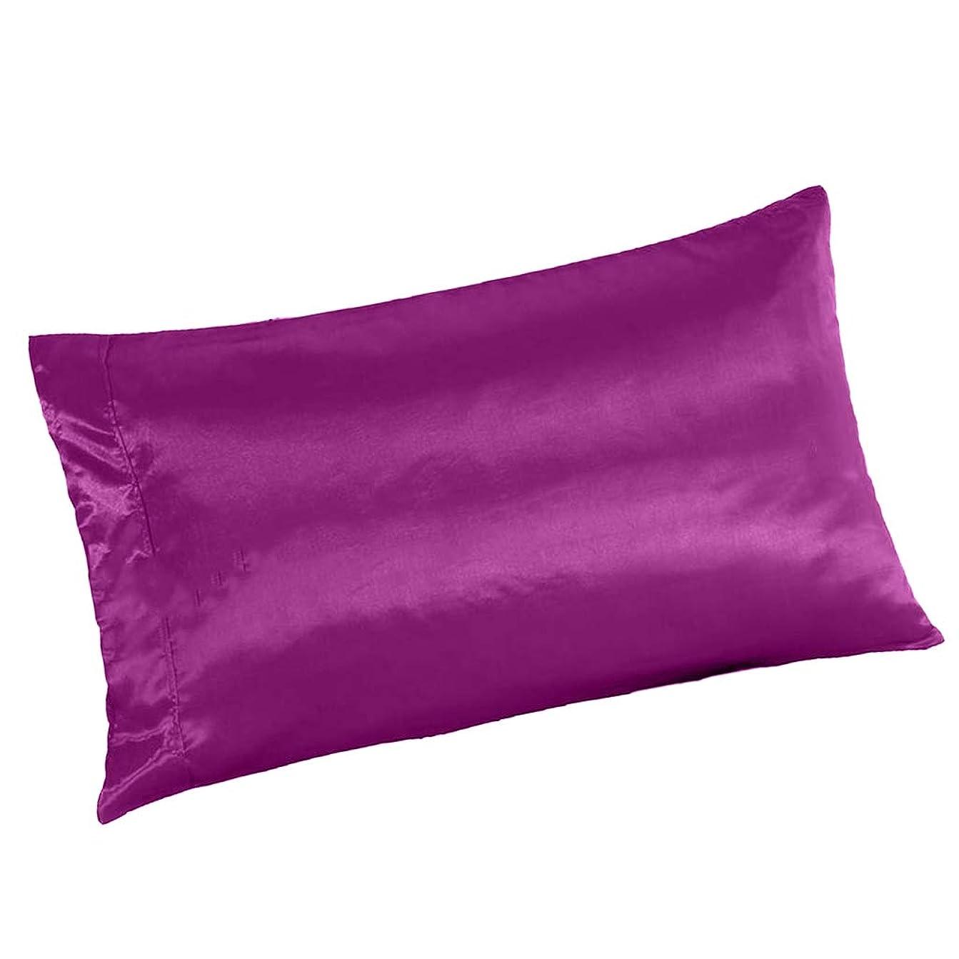 雑草傑作聡明B Baosity 枕カバー サイズ 約50x76cm 封筒式 ピローケース 洗濯可能 通気性 快適 全6色 - パープル