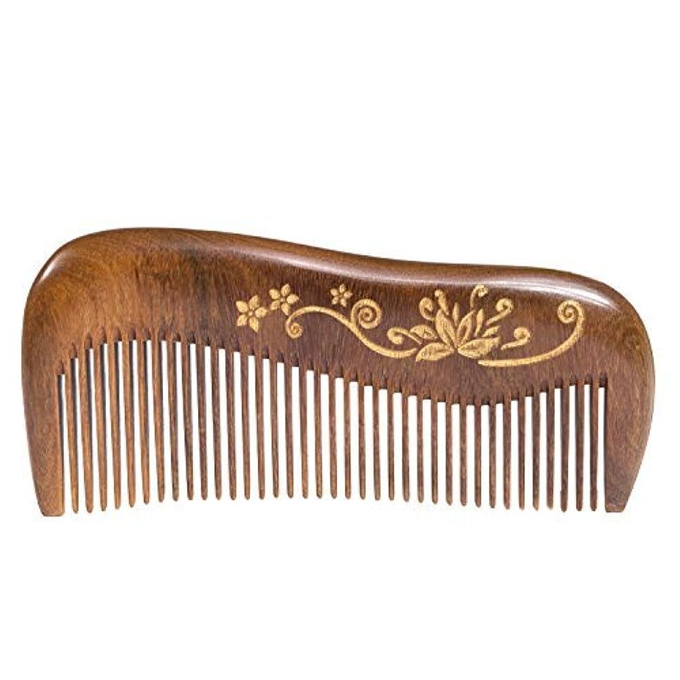 シマウマフラップ未接続Breezelike Wooden Hair Comb - Fine Tooth Wood Comb for Women - No Static Natural Detangling Sandalwood Comb [並行輸入品]