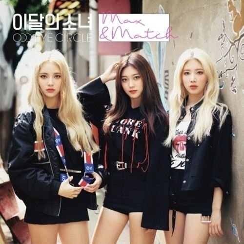 Monthly Girl Odd Eye Circle - [Max&Match] Repackage Album NORMAL CD+Booklet+PhotoCard K-POP SEALED