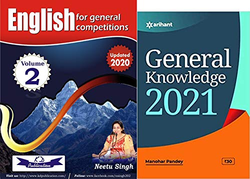 English volume 2 by neetu singh and General knowledge 2021 combo