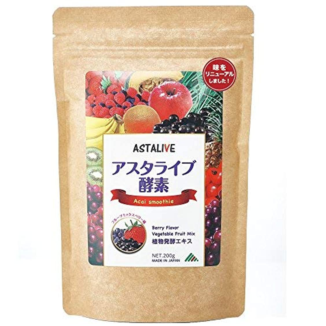 海里アルファベット合併症ASTALIVE(アスタライブ) 酵素 スムージー チアシード 乳酸菌 麹菌 入り フルーツミックスベリー味 200g (1)