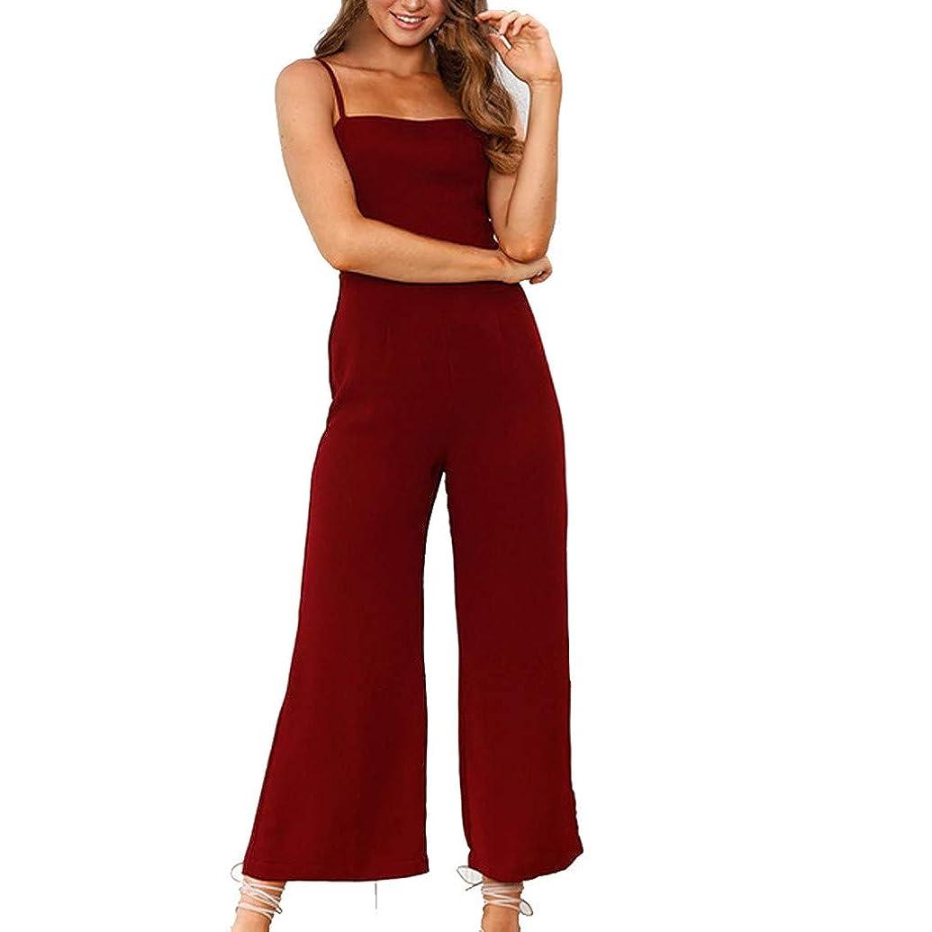 Kexdaaf Casual Jumpsuit, Fashion Women Summer Loose Soft Off Shoulder High Waist Long Wide Leg Pants Romper