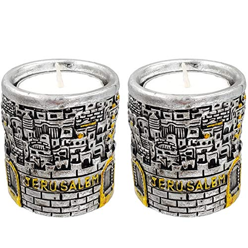 The Dreidel Company Shabbat Candlesticks Candle Holders Silver and Gold Plated Candle Holder 5.25' Inches Tall (Jerusalem Design)