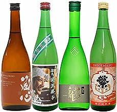 日本酒4本飲み比べセット720ml 晩酌純米地酒セット4本入杜氏横沢裕子 繁桝 肥前蔵心 九頭龍