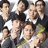 Office Love 歌詞