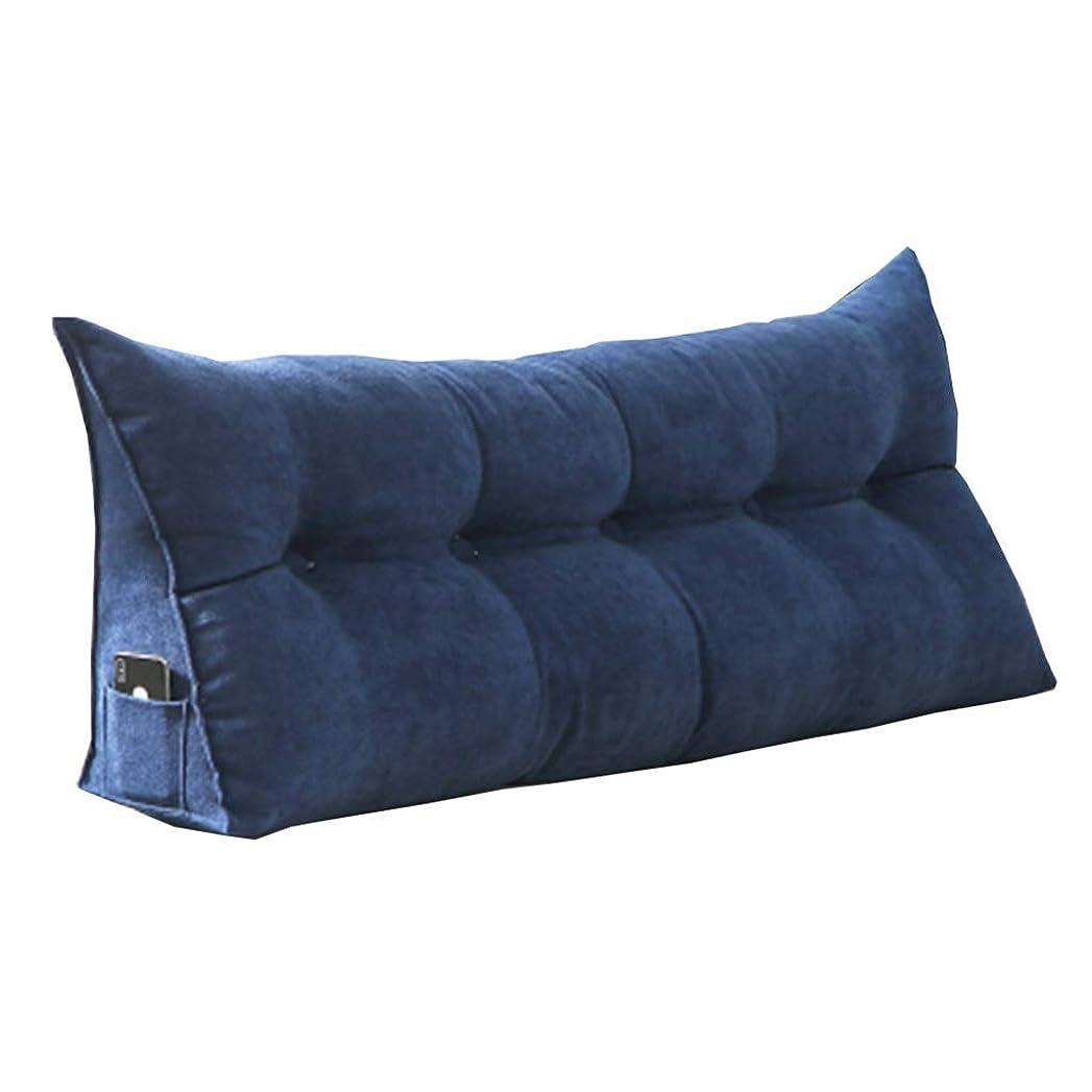 収束道を作る春SXT ファッション枕クッション枕ベッド背もたれremovwash (Color : A, サイズ : 80*50*20cm)