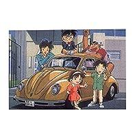 名探偵コナン 江戸川 コナン 300ピース ジグソーパズルマイクロピース 友達家族同級生カップルに最高のプレゼントを贈ります