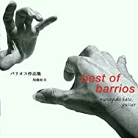 Best of Barrios Mangore