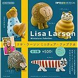 海洋堂 カプセルQ リサ・ラーソン ミニチュア・ファブリカ 全5種