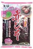 赤しそ 国内産100% 上質ちりめんじそ使用 生梅2kg用 500g