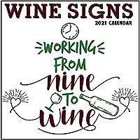 2021 壁掛けカレンダー ワインサインカレンダー 12 x 12インチ 月間表示 16ヶ月 面白い引用文テーマ リマインダーステッカー180枚付き