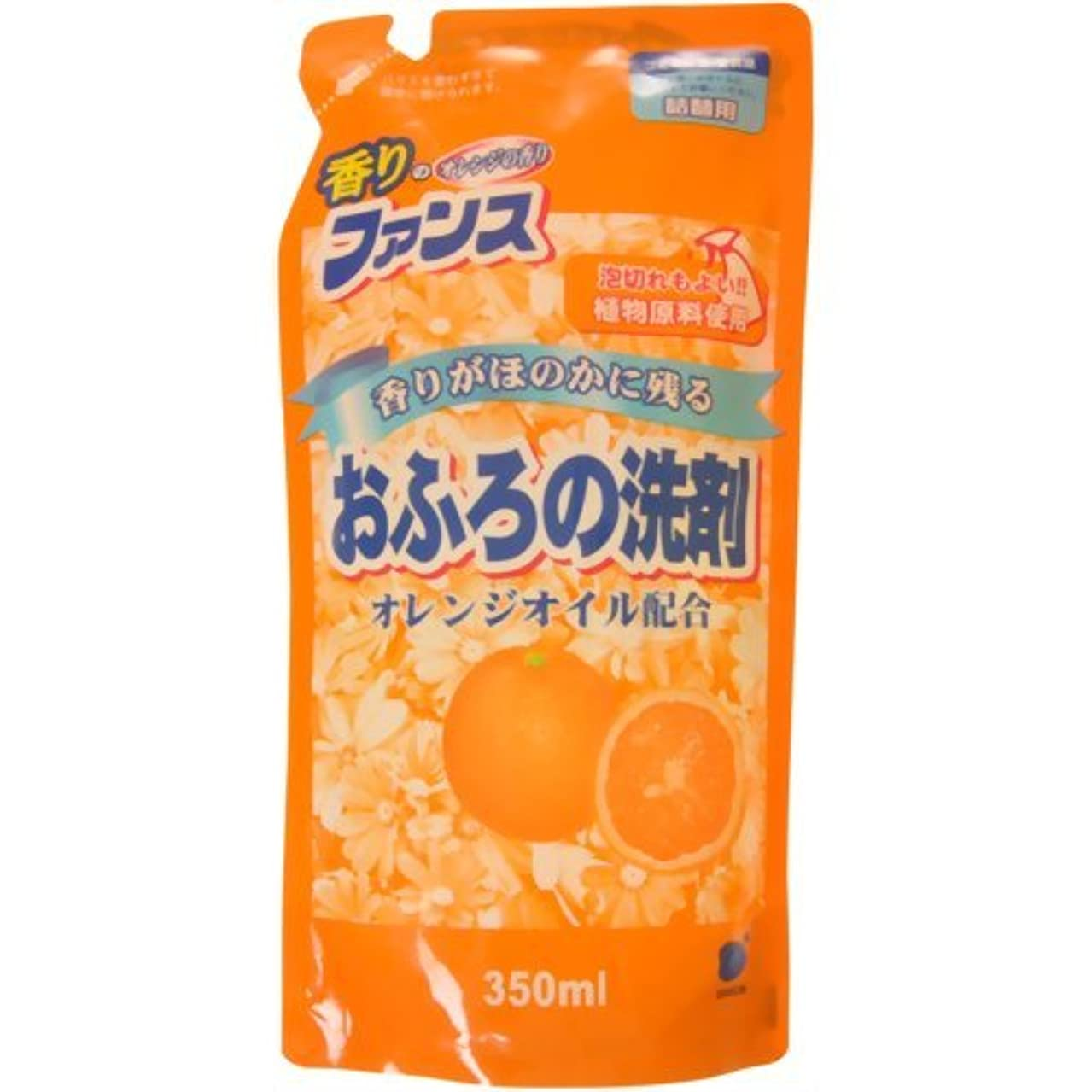 間に合わせ送るフォーク香りのファンス おふろの洗剤 オレンジ つめかえ用 350ml