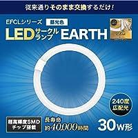 エコデバイス 30型LEDサークル管 アースシリーズ丸形LED蛍光灯 ホワイト EFCL30LED-ES/28N