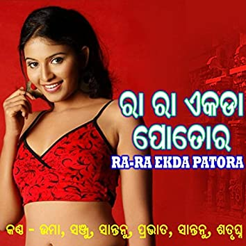 Ra-Ra Ekda Patora