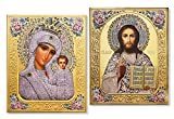 Set of 2 - High quality icons - Gold Silver Foil Icon Mounted on Wood Gold Embossed Orthodox Christian Catholic Icons of Jesus Christ and Virgin Mary - A Beautiful image portrait decorated with flowers Features Hook on the back side to hanging on wal...