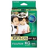 FUJIFILM 写真用紙 画彩 光沢 厚手 KG 100枚 WPKG100PRM