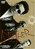 BROTHER[DVD]