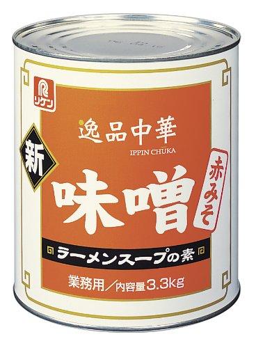 リケン 新・味噌ラーメンスープの素(赤みそ) 3.3kg