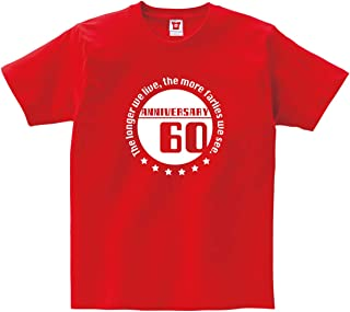 [幸服屋さん] 還暦のお祝い Tシャツ 「サークル 輪」半袖 還暦祝い 60歳 tシャツ ギフトMS26