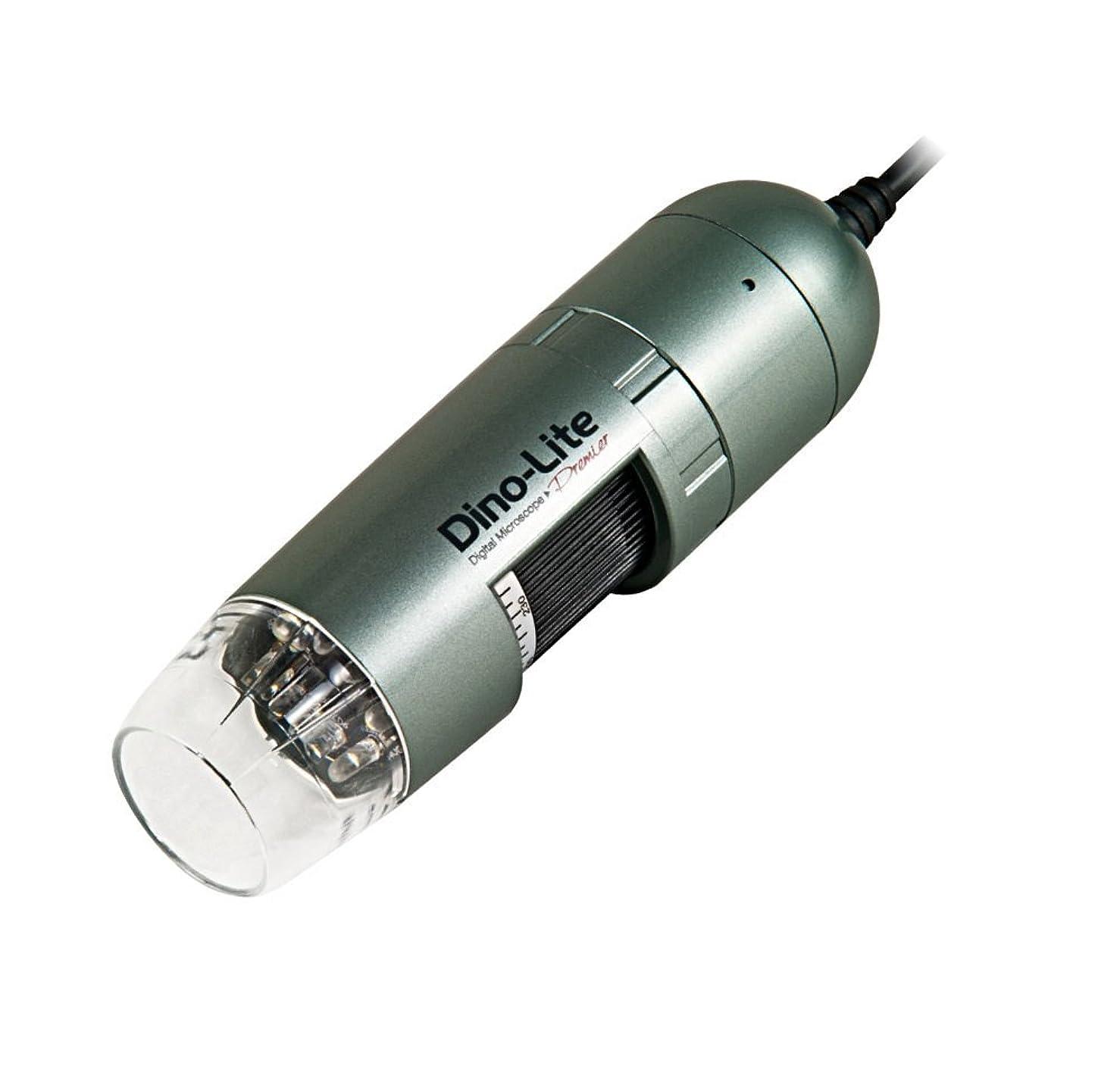 ミリメータークラウド豊富にDino - Lite am3113-10?x - 50?X、230?x?–?ハンドヘルドデジタル顕微鏡?–?640?x 480ピクセル?–?測定ソフトウェア?–?8統合LEDライト