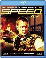 スピード [AmazonDVDコレクション] [Blu-ray]