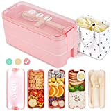 AZAWA Bento Lunch Box 1100ml/38oz, 3-Layer Bento Box with Spoon & Fork for Kids Adult & Office...
